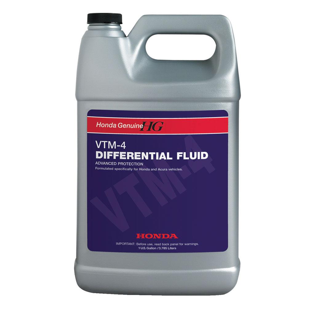 honda vtm  differential fluid
