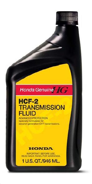 Honda Pilot Offers >> Honda CVT Fluid HCF-2 - 08200-HCF2